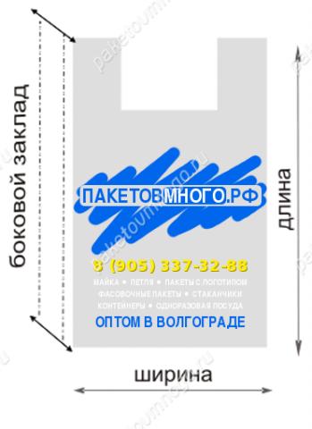 Полиэтиленовый пакет майка логотип недорого