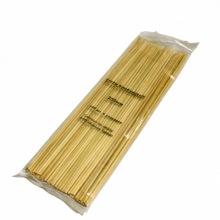 Стеки бамбуковые (250 мм)