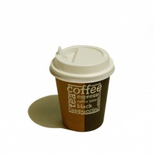 Стакан картонный для кофе 250 мл. (+ крышка)
