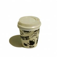 Стакан картонный для кофе 185 мл. (+ крышка)