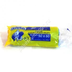 Пакеты для мусора оптом