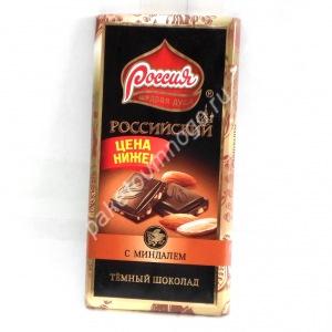 Шоколад «Российский»