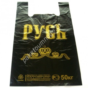 полиэтиленовые пакеты майка