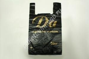 """Пакет-майка """"ДА"""" 32х55 10 гр черный (30 мкр)"""